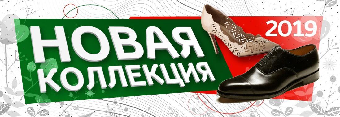 """Итальянская обувь в магазине """"Соло Мода"""""""