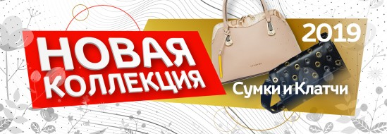 fe7d5011147d Модные женские сумки из Италии. Купить итальянские сумки для женщин ...