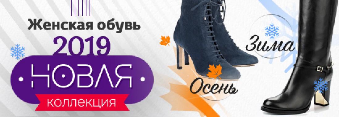 8ac37175f5b8 Интернет-магазин итальянской обуви. Купить итальянскую обувь - Соло Мода