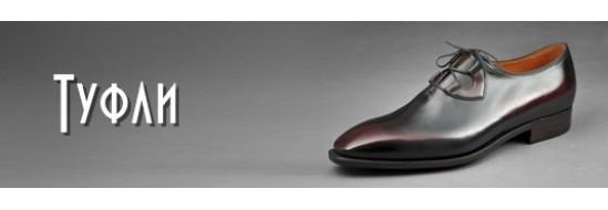 25975799a Мужские итальянские туфли. Купить мужские туфли из Италии - Соло Мода