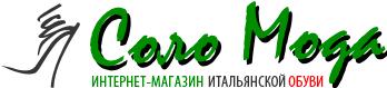 Магазин итальянской обуви Solomoda